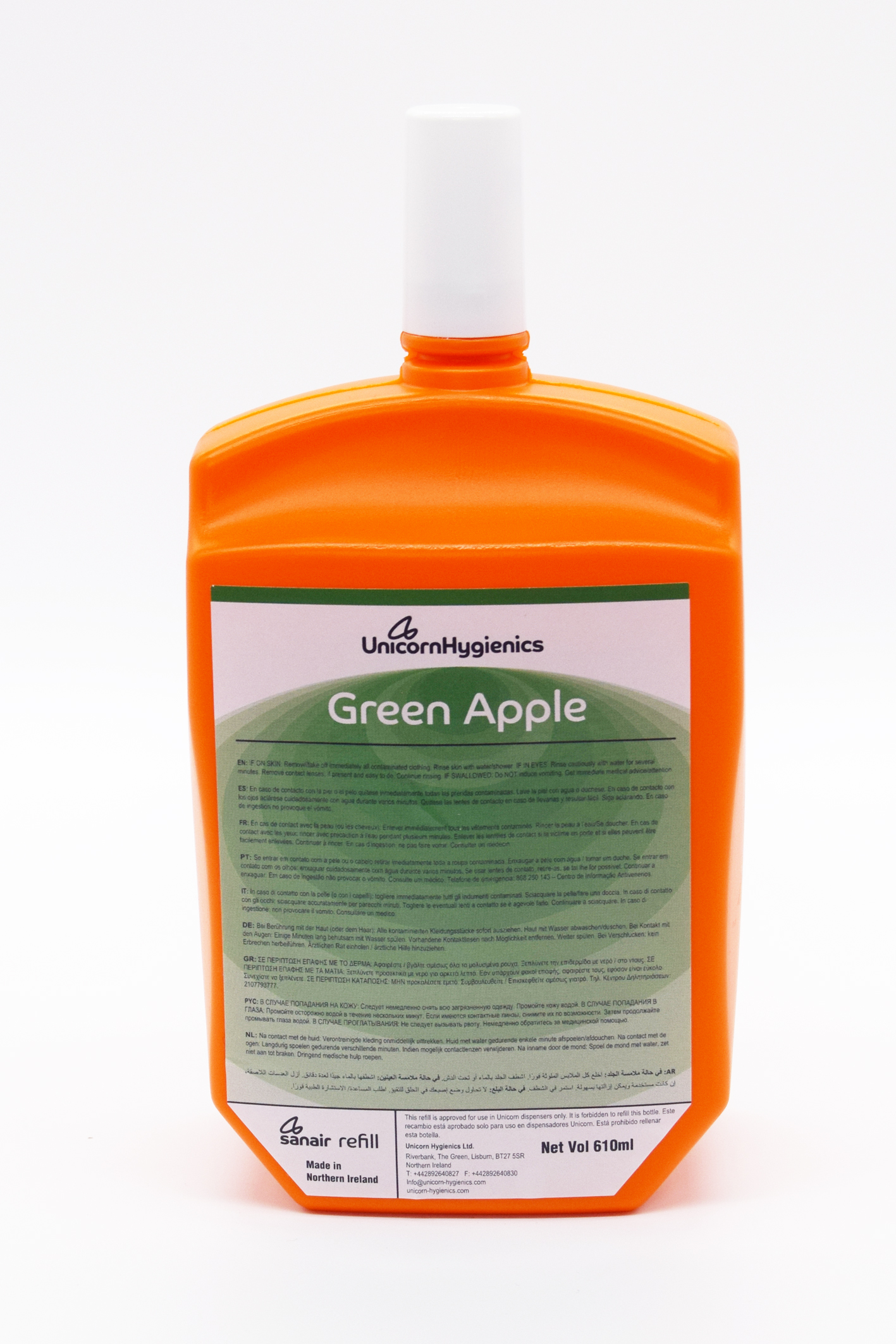 Green Apple_Sanair.jpg